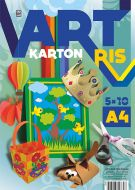Art karton u boji A4 Ris 1/50 Mix boja
