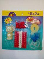 Sveća rođendanska veći set-RASPRODAJA