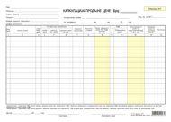Kalkulacija cena - obrazac KL  A4 OFS