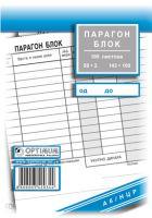 Paragon blok -2 lista A6 NCR