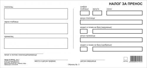 Nalog za prenos broj 3 NCR/50x2