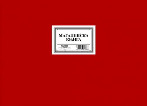 Magacinska knjiga A3/100l