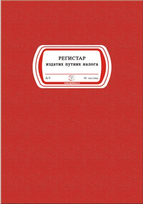 Registar izdatih putnih naloga A4/80l