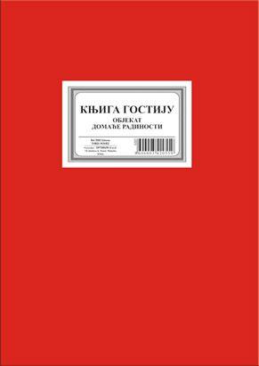 Knjiga gostiju-objekat domaće radinosti B4/200l