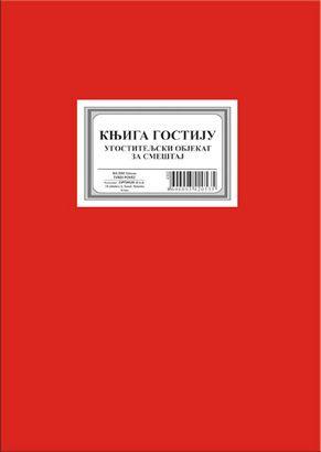 Knjiga gostiju-ugostiteljski objekat B4/200l