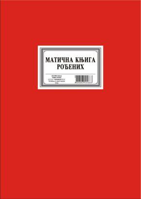 Matična knjiga rođenih A3/200l