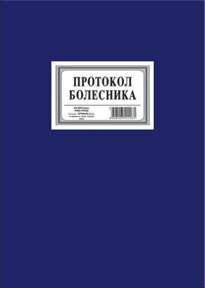 Protokol bolesnika 2-01-SR B4/200l
