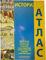 Atlas istorijski