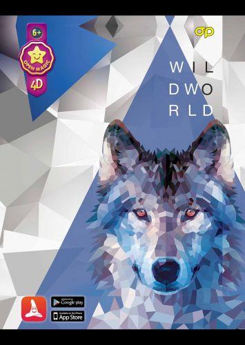 Puzzle 4D Wolf - RASPRODAJA