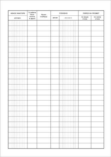 Knjiga Ulaznih Faktura Kuf A480l Optimum Katalog